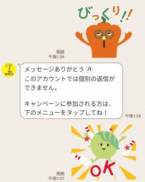 【限定無料スタンプ】ナナコ×目ヂカラ☆にゃんこ スタンプのダウンロード方法とゲットしたあとの使いどころ (4)