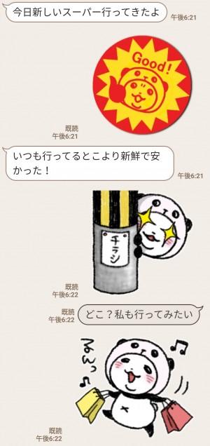 【限定無料スタンプ】パンダinぱんだ × LINEチラシ スタンプのダウンロード方法とゲットしたあとの使いどころ (8)