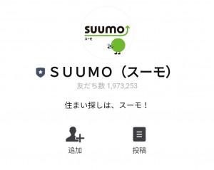 【限定無料スタンプ】SUUMO×自分ツッコミくま スタンプのダウンロード方法とゲットしたあとの使いどころ (1)