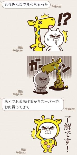 【限定無料スタンプ】ナナコ×目ヂカラ☆にゃんこ スタンプのダウンロード方法とゲットしたあとの使いどころ (7)