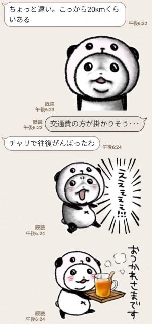 【限定無料スタンプ】パンダinぱんだ × LINEチラシ スタンプのダウンロード方法とゲットしたあとの使いどころ (9)