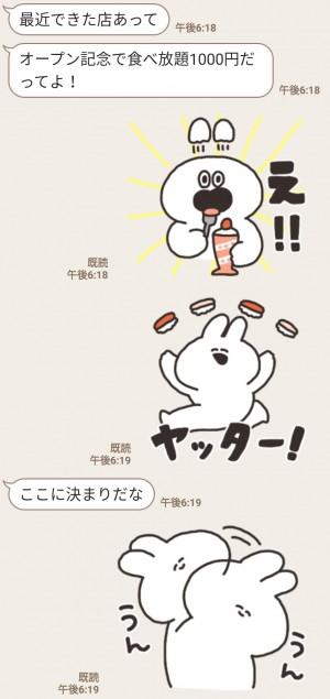 【限定無料スタンプ】LINE CONOMI × ナポリ スタンプのダウンロード方法とゲットしたあとの使いどころ (7)