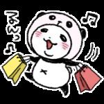 【限定無料スタンプ】パンダinぱんだ × LINEチラシ スタンプのダウンロード方法とゲットしたあとの使いどころ