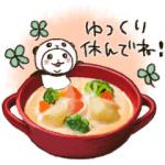 【人気スタンプ特集】パンダinぱんだ(飯テロ編3☆フレンドリー) スタンプ、まとめ