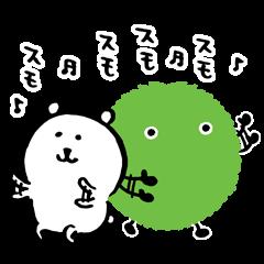 【限定無料スタンプ】SUUMO×自分ツッコミくま スタンプのダウンロード方法とゲットしたあとの使いどころ