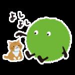 【隠し無料スタンプ】SUUMOオリジナルスタンプのダウンロード方法とゲットしたあとの使いどころ