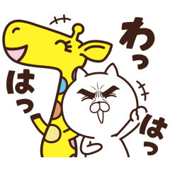 【限定無料スタンプ】ナナコ×目ヂカラ☆にゃんこ スタンプのダウンロード方法とゲットしたあとの使いどころ