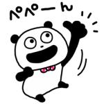 【LINE無料スタンプ速報:隠し】ごきげんぱんだ × ディセンシア スタンプ(2020年03月16日まで)