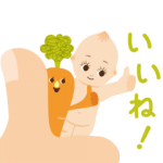 【LINE無料スタンプ速報】キユーピーとヤサイな仲間たち スタンプ(2020年03月23日まで)