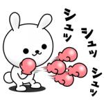 【LINE無料スタンプ速報】ひねくれうさぎ×選べるニュース スタンプ(2020年03月25日まで)