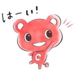 【LINE無料スタンプ速報:隠し】気持ちを伝える ほのぼのコーすけ スタンプ(2020年05月20日まで)