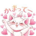 【LINE無料スタンプ速報:隠し】ディズニーマリー(ガーリー) スタンプ