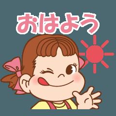 【人気スタンプ特集】もっと使いやすい★ペコちゃんスタンプ、まとめ
