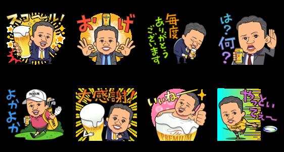 【隠し無料スタンプ】西田さん専用スタンプのダウンロード方法とゲットしたあとの使いどころ