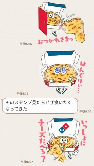 【隠し無料スタンプ】ドミノ・ピザの期間限定チーズスタンプのダウンロード方法とゲットしたあとの使いどころ (5)