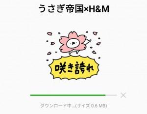 【限定無料スタンプ】うさぎ帝国×H&M スタンプのダウンロード方法とゲットしたあとの使いどころ (2)