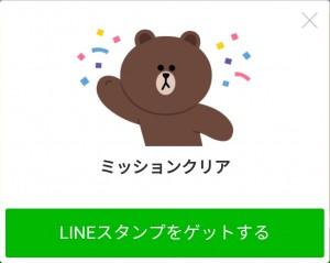 【限定無料スタンプ】ゴルゴ13 × LINEスコア スタンプのダウンロード方法とゲットしたあとの使いどころ (4)