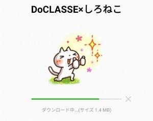 【隠し無料スタンプ】DoCLASSE×しろねこ スタンプのダウンロード方法とゲットしたあとの使いどころ (2)