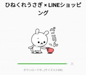 【限定無料スタンプ】ひねくれうさぎ × LINEショッピング スタンプのダウンロード方法とゲットしたあとの使いどころ (5)