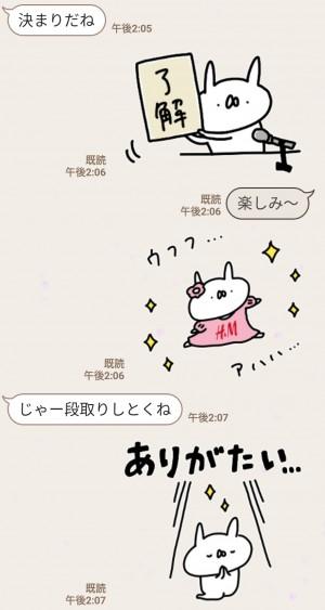 【限定無料スタンプ】うさぎ帝国×H&M スタンプのダウンロード方法とゲットしたあとの使いどころ (7)