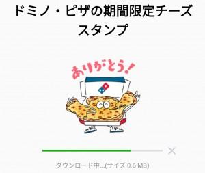 【隠し無料スタンプ】ドミノ・ピザの期間限定チーズスタンプのダウンロード方法とゲットしたあとの使いどころ (2)