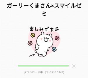 【隠し無料スタンプ】ガーリーくまさん×スマイルゼミ スタンプのダウンロード方法とゲットしたあとの使いどころ (11)