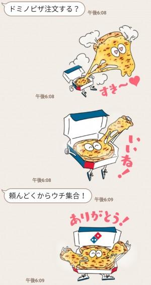 【隠し無料スタンプ】ドミノ・ピザの期間限定チーズスタンプのダウンロード方法とゲットしたあとの使いどころ (6)