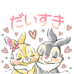 【LINE無料スタンプ速報:隠し】とんすけ&ミス・バニー スタンプ