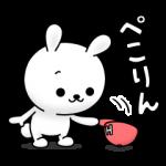 【限定無料スタンプ】ひねくれうさぎ × LINEショッピング スタンプのダウンロード方法とゲットしたあとの使いどころ