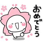 【LINE無料スタンプ速報】しろまる×ライザップ スタンプ(2020年04月06日まで)