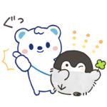 【LINE無料スタンプ速報】コウペンちゃん×うえたん コラボスタンプ(2020年04月13日まで)