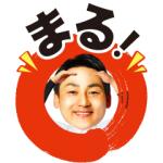 【LINE無料スタンプ速報:隠し】笑顔でつなごう!みんなのまる選手 スタンプ(2020年06月09日まで)