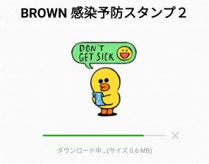 【限定無料スタンプ】BROWN 感染予防スタンプ2 スタンプのダウンロード方法とゲットしたあとの使いどころ (2)
