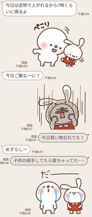 【隠し無料スタンプ】ミミちゃん×饅頭とだいふくコラボスタンプのダウンロード方法とゲットしたあとの使いどころ (4)