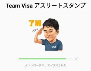 【限定無料スタンプ】Team Visa アスリートスタンプのダウンロード方法とゲットしたあとの使いどころ (2)