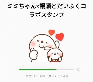 【隠し無料スタンプ】ミミちゃん×饅頭とだいふくコラボスタンプのダウンロード方法とゲットしたあとの使いどころ (2)