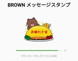 【隠し無料スタンプ】BROWN メッセージスタンプのダウンロード方法とゲットしたあとの使いどころ (2)