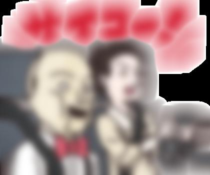 【LINE無料スタンプ予報】デコボココンビのおもしろスタンプ登場☆ (2)