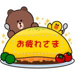 【LINE無料スタンプ速報:隠し】BROWN メッセージスタンプ(2020年04月05日まで)