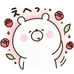 【LINE無料スタンプ速報】ガーリーくまさん×ロクシタン スタンプ(2020年05月18日まで)
