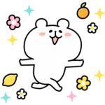 【LINE無料スタンプ速報】ゆるくま×haruシャンプー スタンプ(2020年05月04日まで)