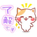 【LINE無料スタンプ速報】にゃーにゃー団×ライザップ スタンプ(2020年05月04日まで)