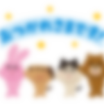 【LINE無料スタンプ予報】○○○○やの最新作がもうすぐ登場!