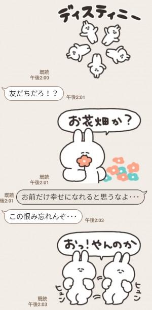 【隠し無料スタンプ】うさちゃんのスタンプのダウンロード方法とゲットしたあとの使いどころ (5)