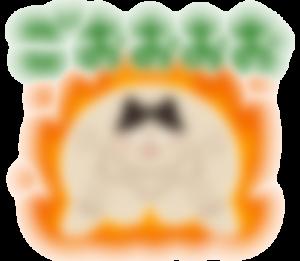 【LINE無料スタンプ予報】○○○○やの最新作がもうすぐ登場! (4)