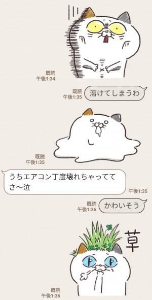【限定無料スタンプ】いつも近くに♪タマ川ヨシ子(猫)第21弾 スタンプのダウンロード方法とゲットしたあとの使いどころ (5)