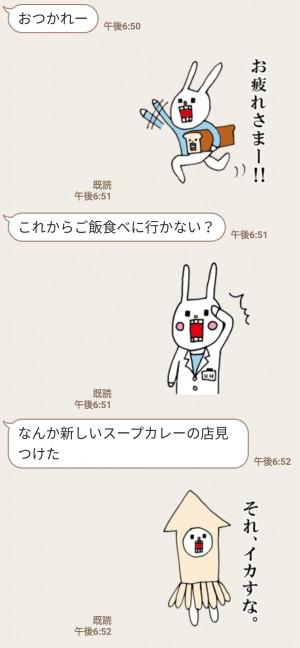 【隠し無料スタンプ】ウサギのウー×aimerfeel スタンプのダウンロード方法とゲットしたあとの使いどころ (5)