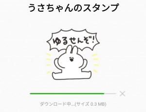 【隠し無料スタンプ】うさちゃんのスタンプのダウンロード方法とゲットしたあとの使いどころ (2)