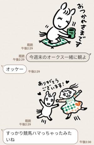 【隠し無料スタンプ】UMAJOオリジナルスタンプのダウンロード方法とゲットしたあとの使いどころ (5)