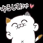 【限定無料スタンプ】いつも近くに♪タマ川ヨシ子(猫)第21弾 スタンプのダウンロード方法とゲットしたあとの使いどころ